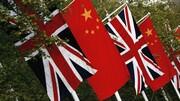 پکن به شدت مداخله آشکار انگلیس در امور داخلی چین را محکوم میکند