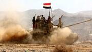 عملیات غافلگیرکننده نیروهای یمنی در خاک عربستان