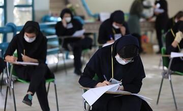 نحوه ی برگزاری امتحانات دانش آموزان کرونایی