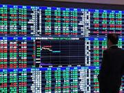 سبز پوشی بورس آمریکا و آسیا / تغییرات قیمت نفت و طلا