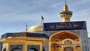 ۴۰۰ سال قدمت اسناد معماری و مرمت در جای جای آستان متبرک امام رضا(ع)
