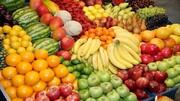 قیمت انواع میوه و تره بار