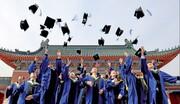 کامل ترین و بروزترین لیست دانشگاه های چین روسیه ایتالیا