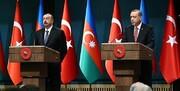رایزنی تلفنی اردوغان و رئیسجمهور جمهوری آذربایجان