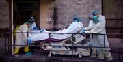 32 میلیون نفر مبتلا به کرونا در آمریکا