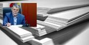 تقاضای وزارت ارشاد از دولت: لااقل بقیه ارز سال ۹۸ کاغذ را بدهید