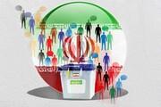 مشارکت مردم ایران را در برداشتن گامهای بلند قوت میدهد