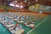 توزیع 30 هزار بسته معیشتی در روزهای کرونایی