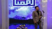 ضامن آهو شهرت خواننده جوان را ضمانت کرد