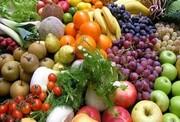 قیمت انواع میوه فصل و سبزی
