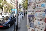 گرسنگی یکی از ابزارهای فشار سیاسی عربستان علیه لبنان است