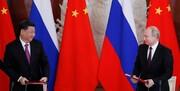مقامات چینی با تشدید تحریمها علیه مسکو مصمم به افزایش حمایت از روسیه هستند