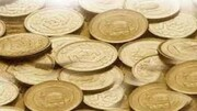 سکه وارد کانال ۹ میلیون تومانی شد
