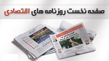 روحانی: تحریم شکسته شده است /آینده دلار از دو نما