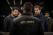 تاثیر سریال «گاندو» بر اعتماد مردم به نیروهای امنیتی کشور