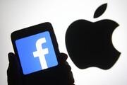 به روز رسانی جنجالی حریم خصوصی «اپل»