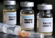 واکسیناسیون بیماران خاص و صعبالعلاج