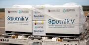 ارسال ۱۰۰ هزار دُز دیگر از واکسن «اسپوتنیک وی» روسی به تهران
