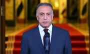 الکاظمی چه راهکاری برای بحرانهای چندوجهی عراق دارد؟