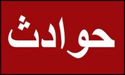اسیدپاشی در بیمارستان بهشتی