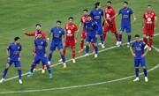 زمان دقیق بازی های معوقه استقلال و پرسپولیس در لیگ برتر