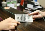 افزایش ارزش یورو ، کاهش ارزش دلار