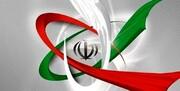 نقشه جدید آمریکا برای ایران