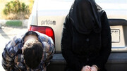 صدای شلیک در بزرگراه امام علی