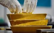 کاهش قیمت طلای جهانی