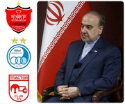 تبریک وزیر ورزش به نمایندگان فوتبال ایران