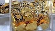 روند نزولی قیمت سکه و طلا