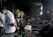 آتش سوزی بیمارستانی در هند  +عکس