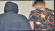 پاگذاشتن بر روی مهر مادری برای اخاذی از همسر سابق