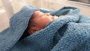 نوزاد تازه متولد شده در خیابان رها شد