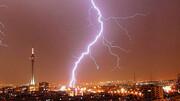 هشدار هواشناسی در پی رعد و برق های تهران + عکس