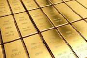 افت قیمت گرم طلا