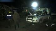 حبس 2 کارگر در معدن زغالسنگ + فیلم