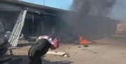 انفجار بمبی دیگر در سوریه