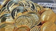 تغییر نرخ سکه و طلا در بازار