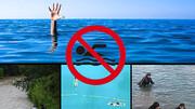آب بازی مرگبار + جزئیات
