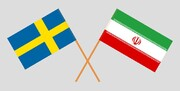 رایزنی دیپلماتهای ایرانی و سوئدی درباره تحولات یمن