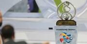 حرف شنوی مربیان ایران از AFC