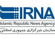 نامه سرگشاده خبرنگاران ایرنا به وزیر ارشاد