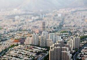 مظنه خرید و فروش آپارتمان در مناطق مختلف تهران