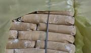 کشف یک تن مواد منفجره در بغداد