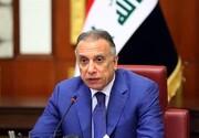 دیدار نماینده بایدن با نخست وزیر عراق