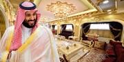 آلسعود ثروتمندترین خاندان پادشاهی جهان