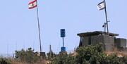 لبنان و رژیم صهیونیستی گفتوگوهای غیر مستقیم خود را شروع کردند