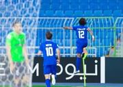 لطف AFC باز هم شامل حال تیم عربستانی