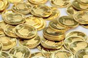 قیمت انواع سکه و طلا
